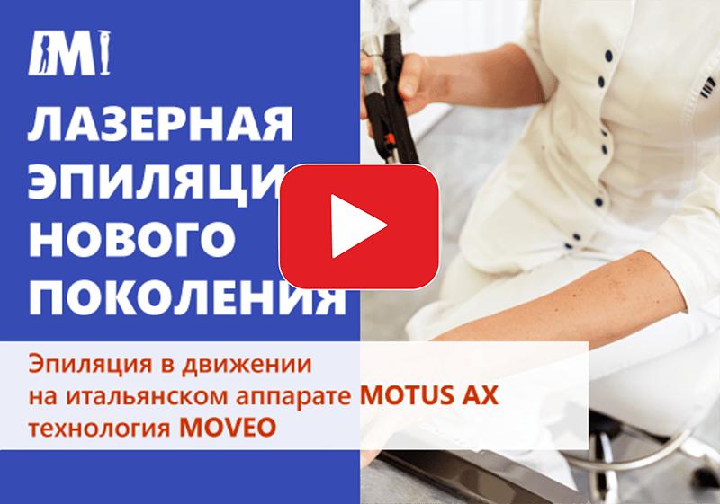 knopka_youtube